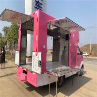 福田流动售货车餐车烧烤车冷饮冰淇淋什么品牌的好