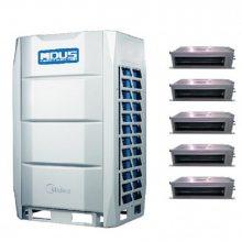 美的中央空调 高静压风管机 美的中静压风管机 风管机MDV-D71T1/N1-B