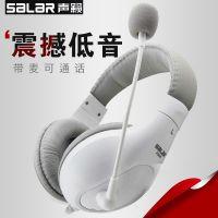 Salar/声籁 A566头戴式笔记本台式电脑耳机游戏耳麦带麦克风话筒