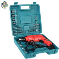 安捷顺30件套冲击钻多功能电钻两用手电钻套装家用微型电动工具