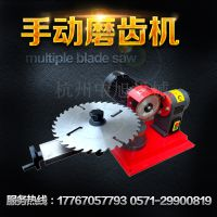 木工锯片木工锯片方木多片锯圆木多片锯磨齿机手动多规格磨锯机械