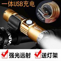 夜骑自行车灯车前灯防雨强光远射可USB充电山地车超亮骑行手电筒