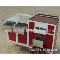 新款烧饼机电炉烧饼炉旋转烧饼炉卧式全自动转炉烧饼炉子