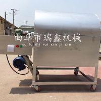 芝麻炒货机价格 滚筒干果炒料机 榨油炒籽机