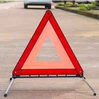 汽车故障警示牌国标反光三角架车载应急反光牌临时停车牌