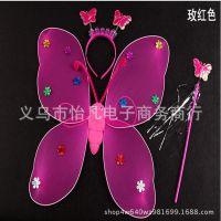 厂家直销单层蝴蝶翅膀三件套仙女棒六一圣诞节幼儿园表演服饰道具