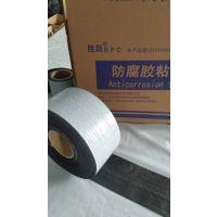 聚烯烃防腐胶粘带 聚乙烯冷缠带 PE防腐带 聚烯烃冷缠带