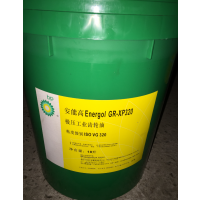 BP安能高GR-XP 320,BP Energol GR-XP 320