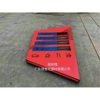 双色汽油98-油箱95-汽油92-柴油(V)蓝色_红色雕字铝单板(多图详解)