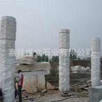 汉白玉雕刻华表文化柱子定做 现代传统盘龙石头柱子