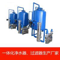 直销广旗牌 农村一体化净水过滤器 自动反冲洗碳钢机械过滤罐