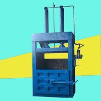 液压打包机 废纸皮打包机 废铝废铜立式压包机 废铁皮