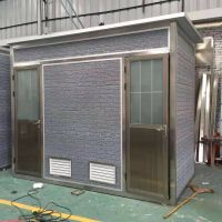 厂家直销高档金属雕花板双人移动厕所 户外环保卫生间 景区移动厕所