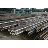 贵州P20注射模具钢厂家