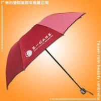 电白雨伞厂 生产-第一创证劵三折伞 电白荃雨美雨伞厂 电白太阳伞厂