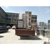 省电节能 空气能热水器商用 大容量 工地 宾馆 宿舍