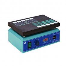 恒温加热平台QB-2000型,加热板/电热板