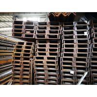 武汉现货 【Q345D槽钢】 [16#B*9000 马钢钢厂生产 上海宝山提货 费用自理