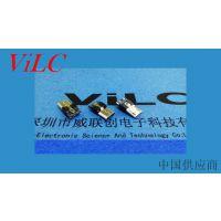 3.6H标准MICRO 5P焊线式公头 2-3短路 铜壳 有卡勾 安卓手机插头