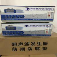 超声波发生器(超声波电源)3000W/28kHz/40kHz/25kHz/等