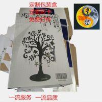 深圳西乡白板纸飞机盒、BE坑纸盒、东莞厚街瓦楞纸彩盒