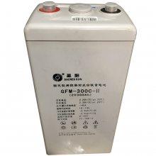 山东圣阳蓄电池SP12-38阀控密封式铅酸蓄电池12V38AH/20HR