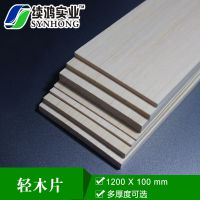 上海续鸿供应木质工艺品原料 创意挂件木片 激光雕刻木板