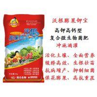 膨果钾宝蔬菜专用冲施肥厂家