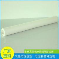 盈兴通深圳源头厂家直销白色DEK得可钢网擦拭纸 250/300/350MM*10M 多种规格可选
