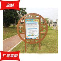 安全提示标识牌 安全宣传栏 健康教育宣传栏 公园提示牌制作厂家