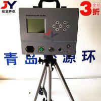 jy-2400加热型 内置电源大气采样器 恒温恒流自动大气采样仪