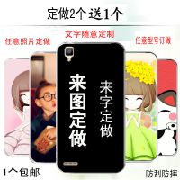 oppoa53手机壳DIY定做照片 oppo a53m手机保护硬套个性印图案名字