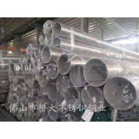 304不锈钢毛细管 无缝不锈钢管 外径1 2 3 4 5 6 7 8 9mm壁厚0.5