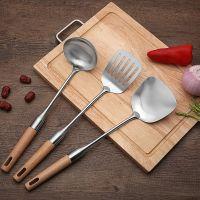 FaSoLa304不锈钢榉木手柄防烫手加厚锅铲炒菜铲子炊具厨具铲勺