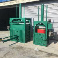 封闭式吨袋打包机厂家 启航胶布缠绕带压包机 油桶挤瘪机