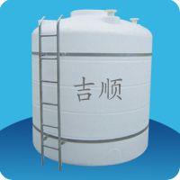 2500升食品级水箱 塑料容器 工业水箱 环保容器