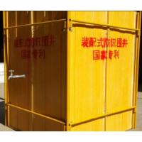 组合河北亚源式围井防汛抢险围井 玻璃钢 防汛围井组装方法
