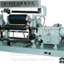 油墨粘性仪、油墨粘性测试仪 型号:JK-B-45 金洋万达