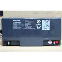 LC-QA06210蓄电池 ups机房设备断电备用电源
