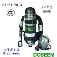道雄CCCF正压式空气呼吸器 RHZK6.8/A