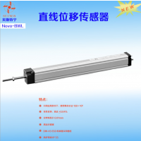 NOVO bestnew LWH-150mm 直线位移传感器 注塑机电子尺 线性度0.1%
