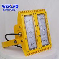 HRT93LED防爆灯 高效150WLED防爆路灯