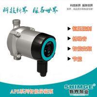 SHIMGE新界智能变频循环泵APS20-6-130家庭自动恒压热水系统