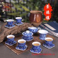 开张赠品陶瓷茶具套装批发