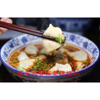 西安小吃培训酸汤水饺培训面食学习包教包会