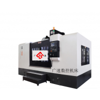 厂家直销VMC1580五轴联动高速加工中心 大型数控立式加工中心机床