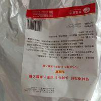 现货供应 天丽黄 β-阿朴胡萝卜素酸乙酯 动物用着色剂 10%