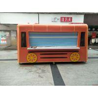 街景店车复古电动小吃美食车移动商铺售货车定制餐车外卖冰淇淋车