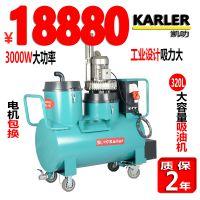 上海工业吸油机油田油库用吸油机工厂酒店用废渣回收机固液分离器
