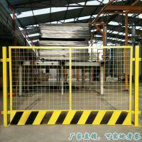 临边防护栏 基坑围栏厂家 韶关施工安全警示围栏 1.2米临时护栏
